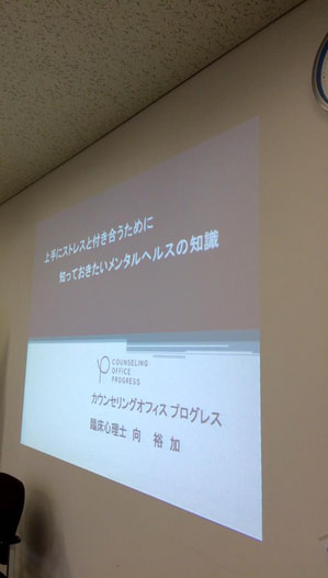 新人研修会.jpg